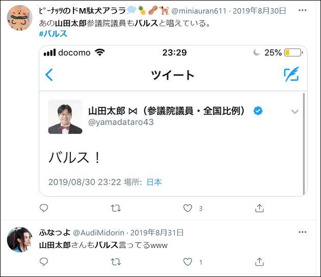 f:id:nico_pako2:20210514001641j:plain