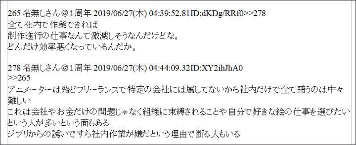 f:id:nico_pako2:20210522164320j:plain