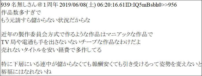 f:id:nico_pako2:20210607102046j:plain