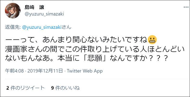 f:id:nico_pako2:20210609211212j:plain