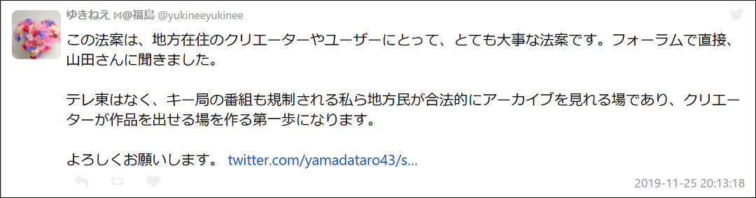 f:id:nico_pako2:20210613074623j:plain