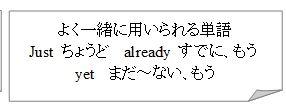f:id:nicochan0923:20210516155559j:plain