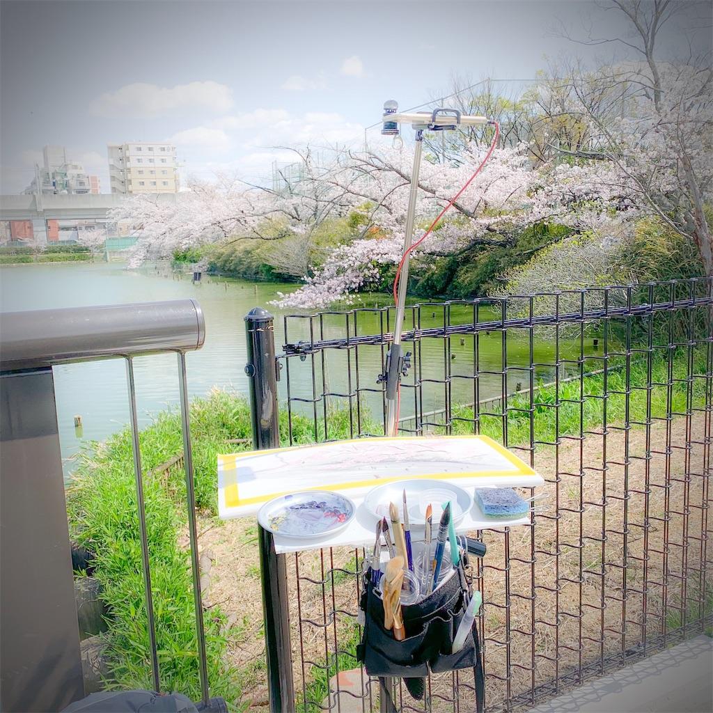 水彩画 風景画 スケッチ 描き方 技法 桜