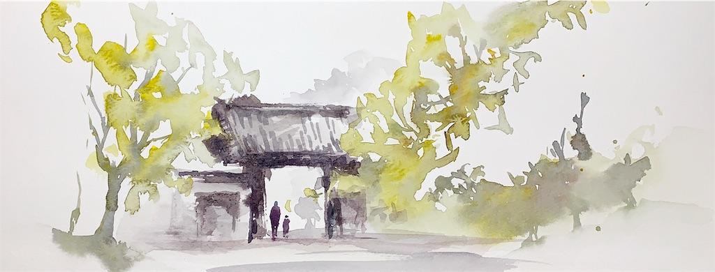 大阪の慶沢園にて風景を水彩でスケッチ