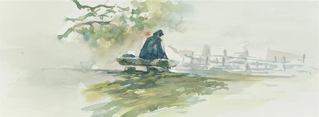 水彩画 風景画 スケッチ 描き方 技法 大阪 大川 OAP