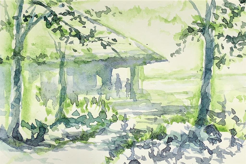 水彩スケッチ 風景スケッチ 水彩画 風景画 大阪 鶴見緑地