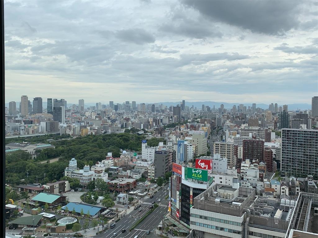 水彩画 風景画 スケッチ 大阪 あべのハルカス 俯瞰