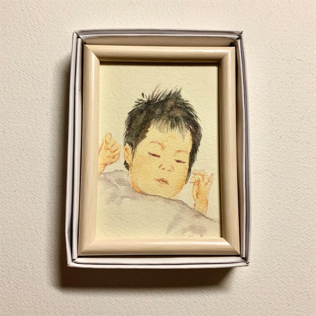 孫の水彩画