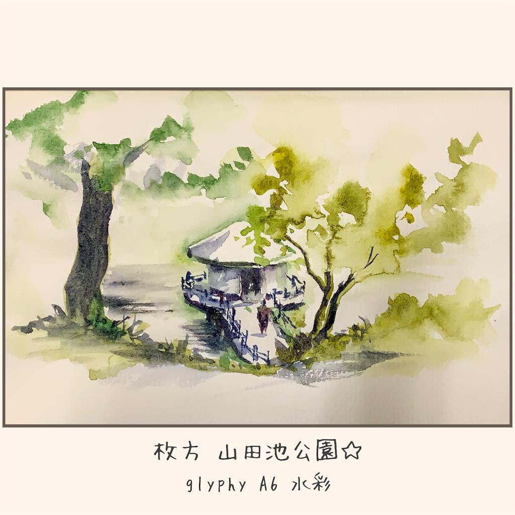 水彩画スケッチ百景