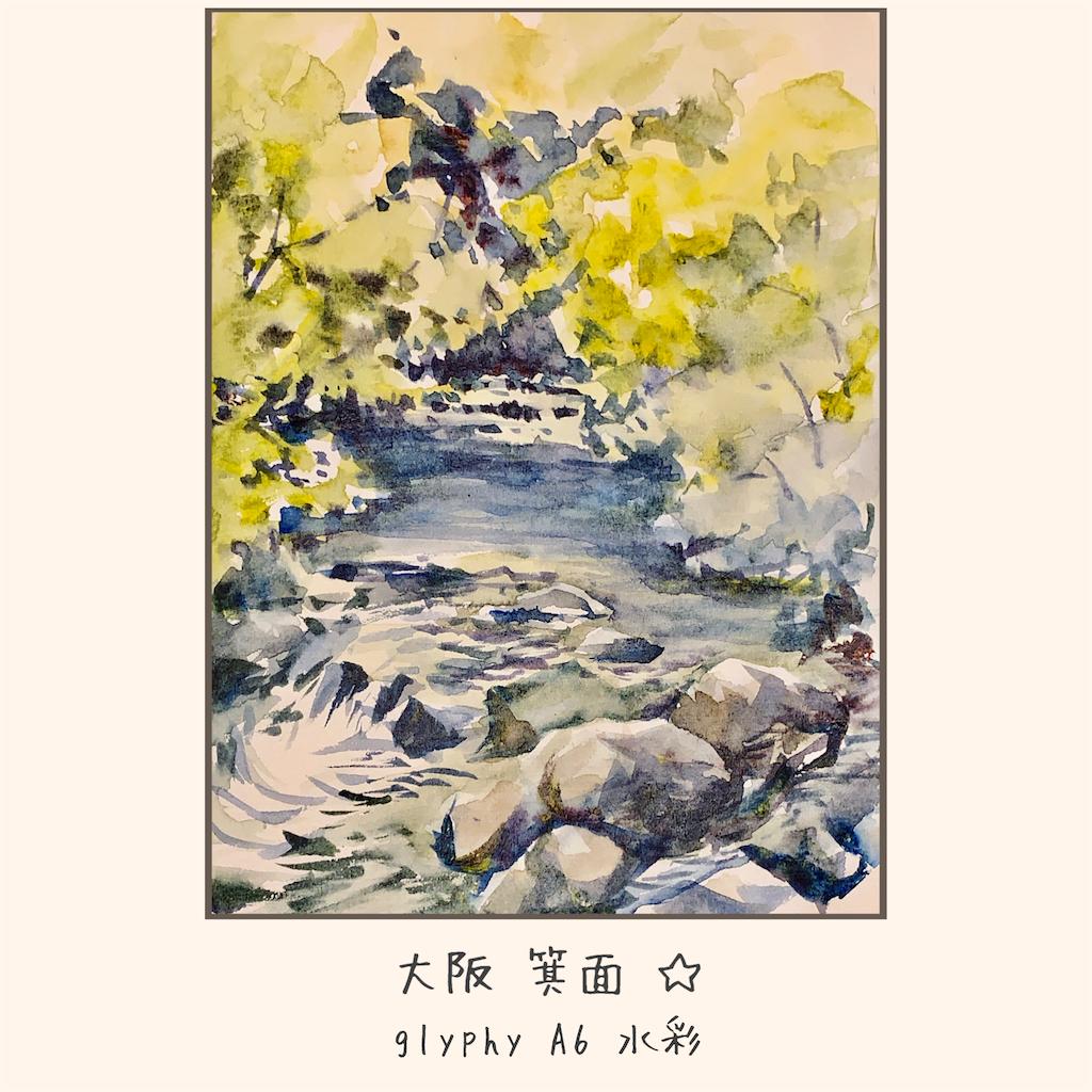 水彩で風景スケッチ百景
