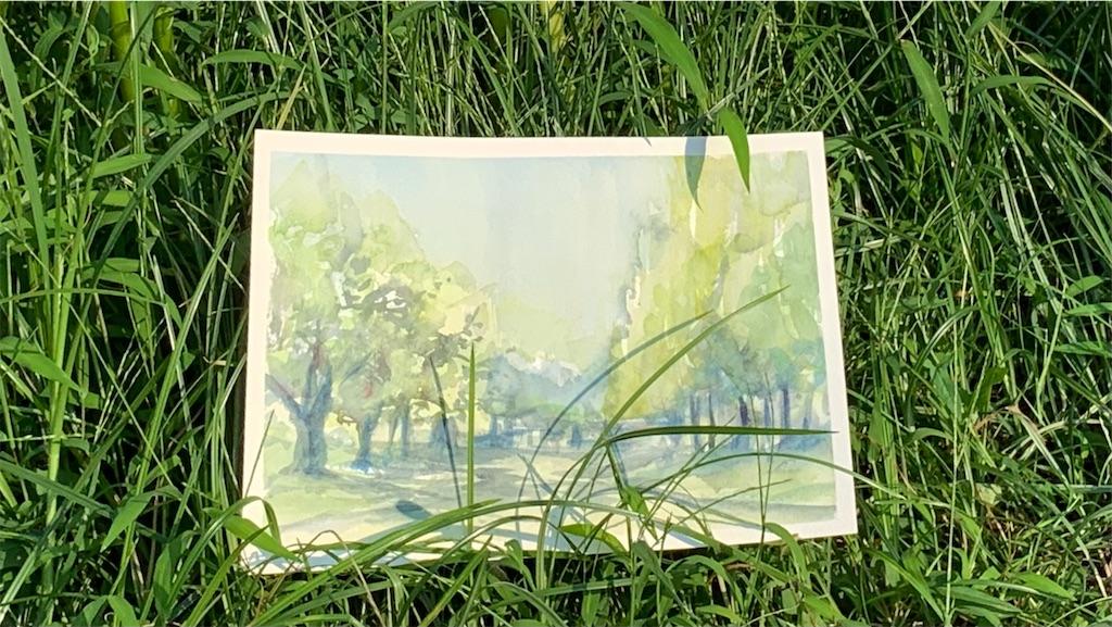 大阪、鶴見緑地にて水彩で風景スケッチ