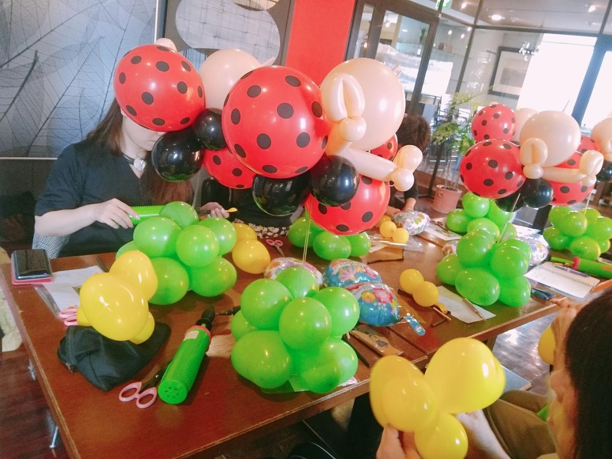 f:id:nicofee_balloon_art_school:20190510151352j:plain