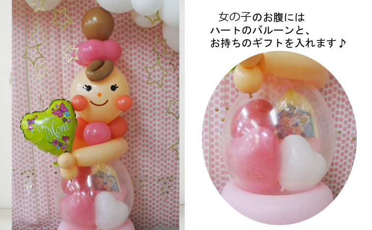 f:id:nicofee_balloon_art_school:20210326114620j:plain