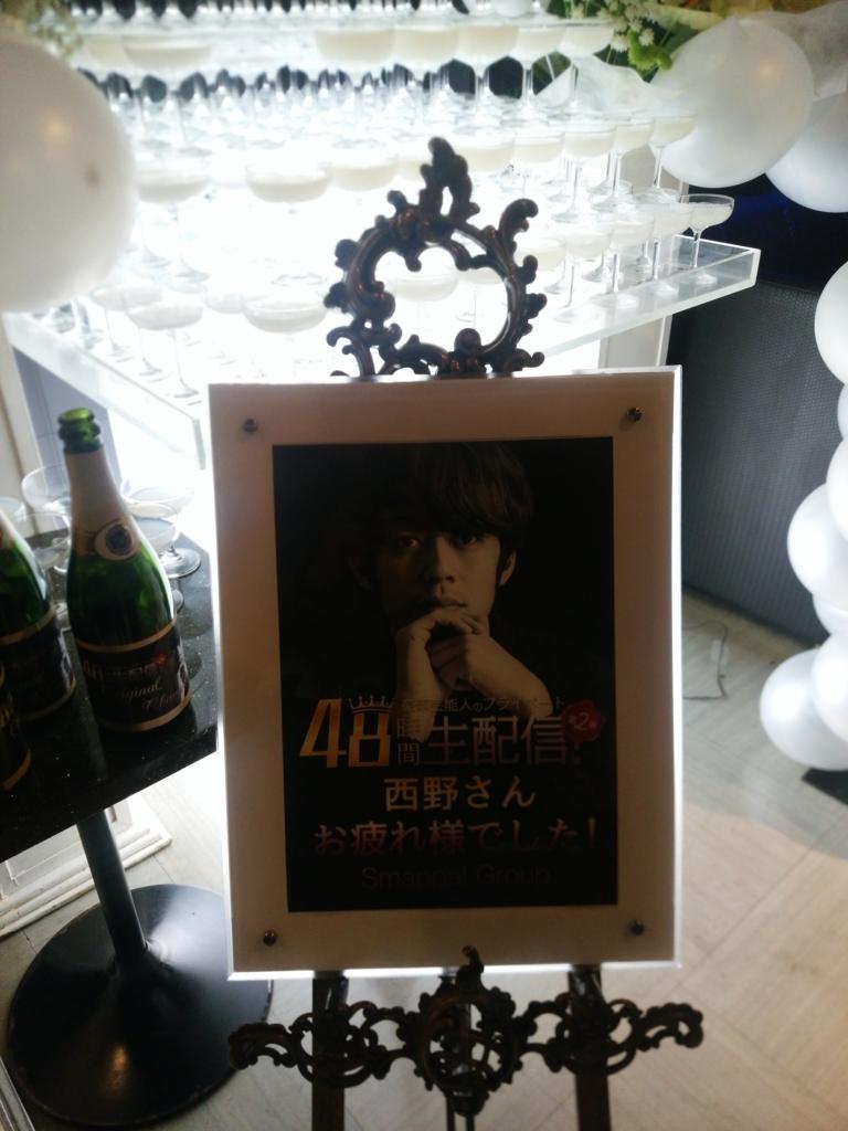 f:id:nicohanbunko:20170623145920j:plain