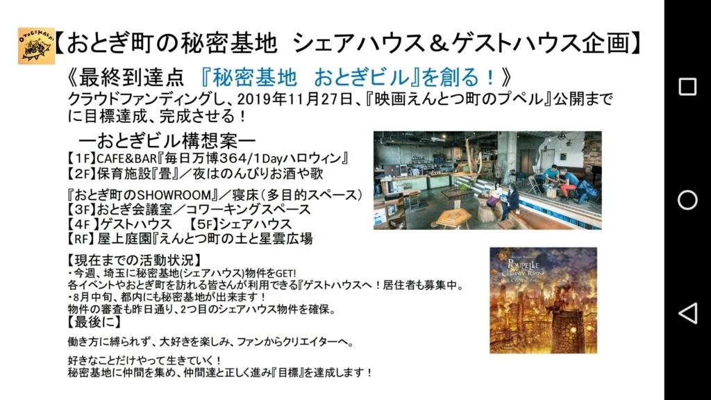 f:id:nicohanbunko:20170725023353j:plain