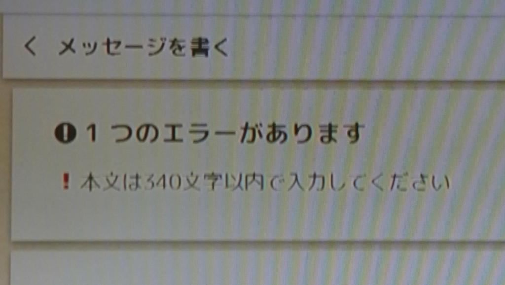 f:id:nicohanbunko:20180101132612j:plain