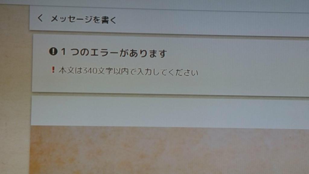 f:id:nicohanbunko:20180101132619j:plain