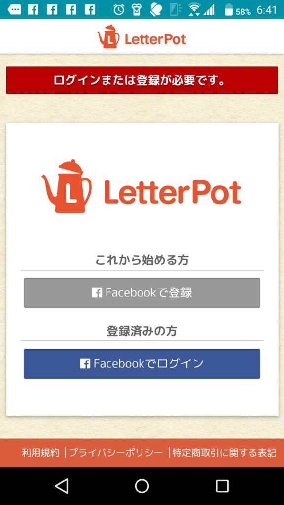 f:id:nicohanbunko:20180111075854p:plain