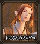 f:id:nicohanbunko:20180115214210j:plain