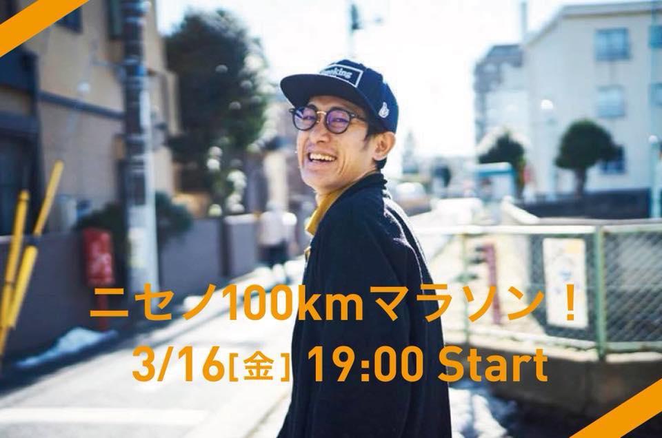f:id:nicohanbunko:20180317042727j:plain
