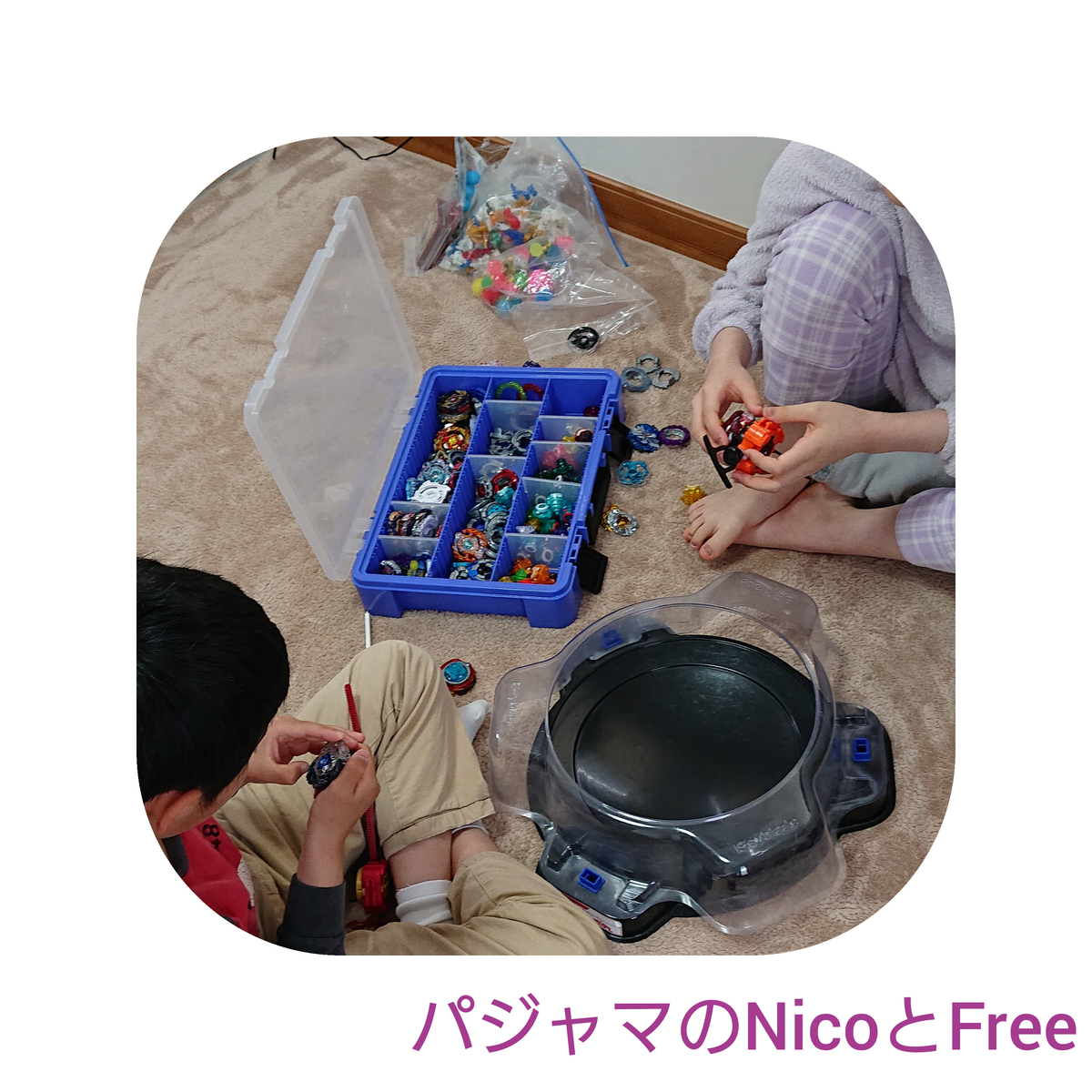 f:id:nicohappylife:20200419120601j:plain