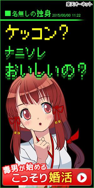 f:id:nicomonger:20161119014700j:plain