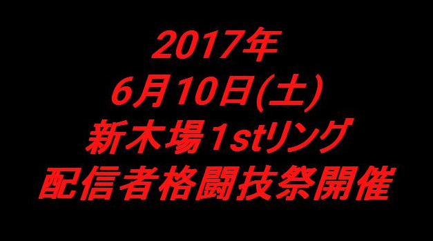 f:id:niconicoinfo:20170218102655p:plain