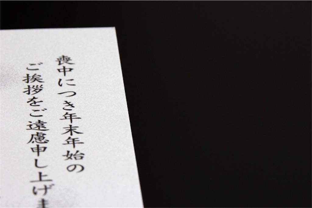 f:id:niconicoyuri:20181014004434j:image