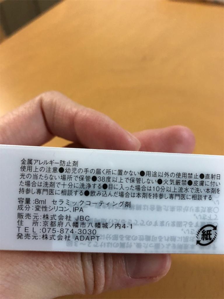 f:id:niconicoyuri:20181215124822j:image