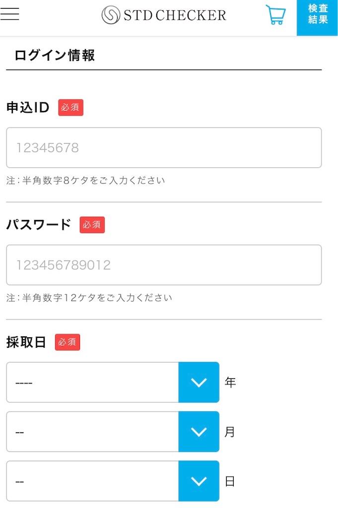 f:id:niconicoyuri:20190823111948j:plain