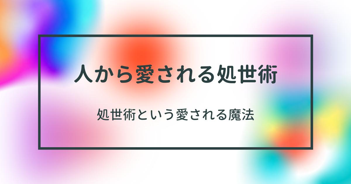 f:id:nicoora1:20210302103504p:plain