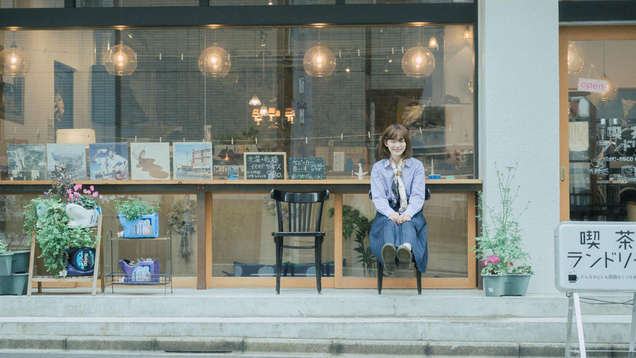 喫茶店?ランドリー?写真展やイベントもできる―自由なくつろぎ空間「喫茶ランドリー」