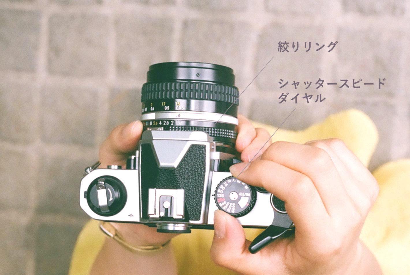 【操作】はじめてでも意外と簡単!?フィルムカメラの基本の使い方