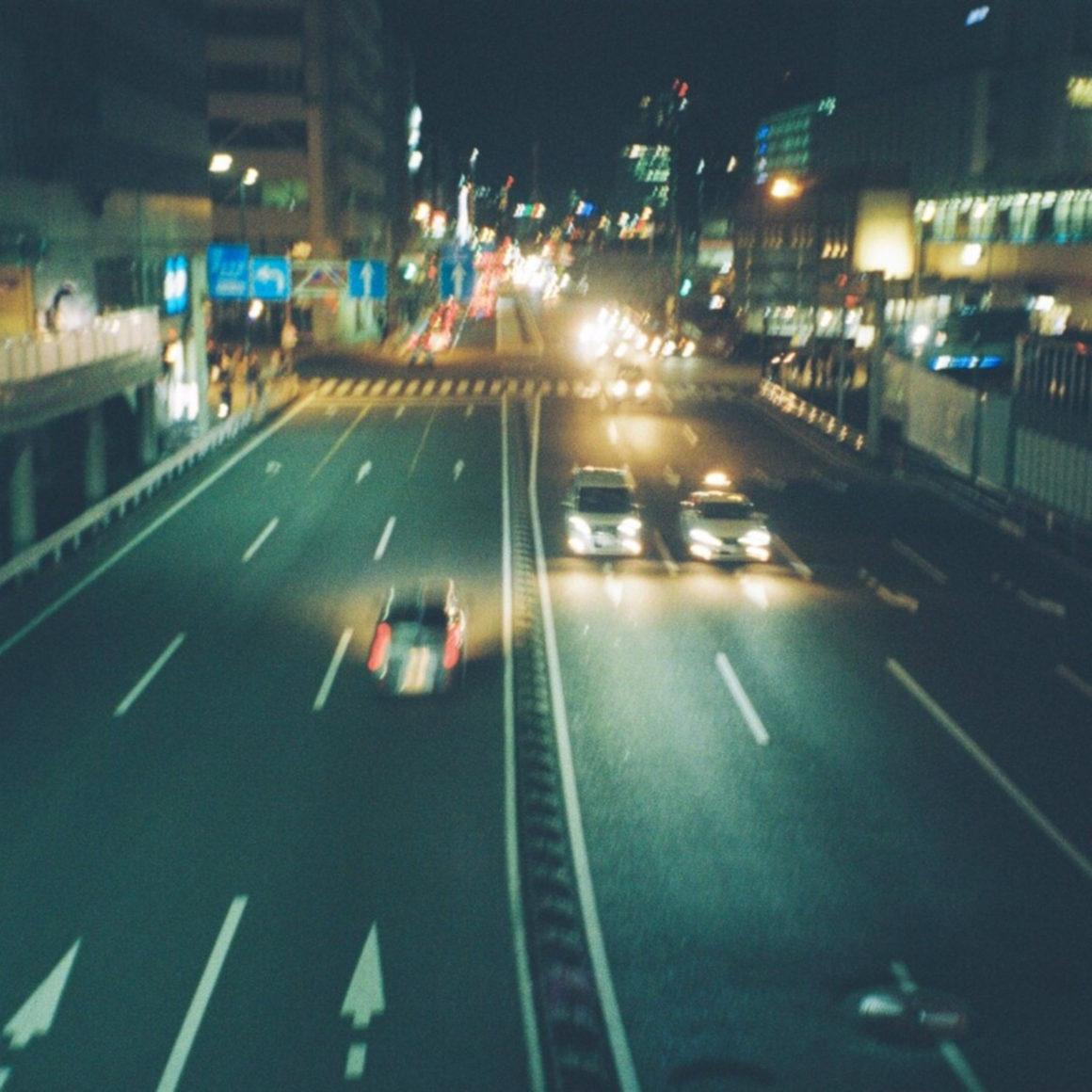 深夜散歩(夜に聴く)