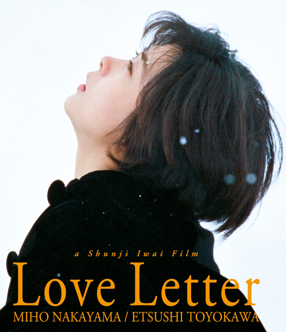 『Love Letter』©フジテレビジョン