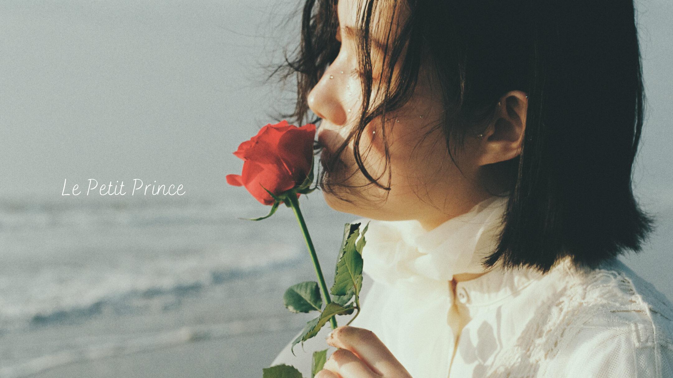 WEB写真集 vol.2 - aika「星の王子さまが描く、出会いと絆の大切さ」