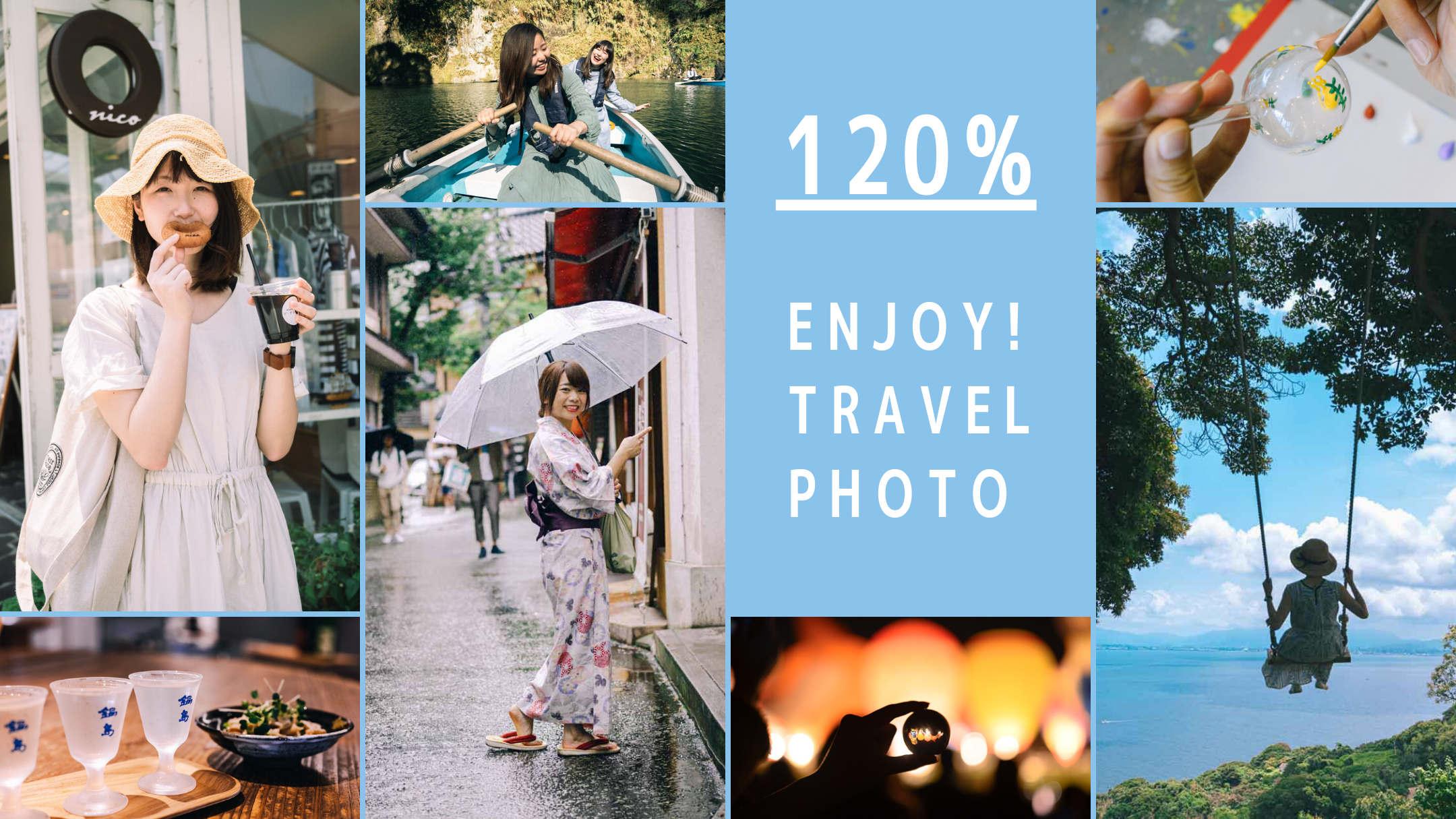 旅写真を120%楽しみたい!トラベルフォトグラファーyasukaさんの旅の撮り方