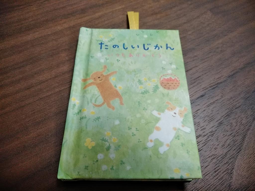 f:id:nicosugi:20170426165655j:plain