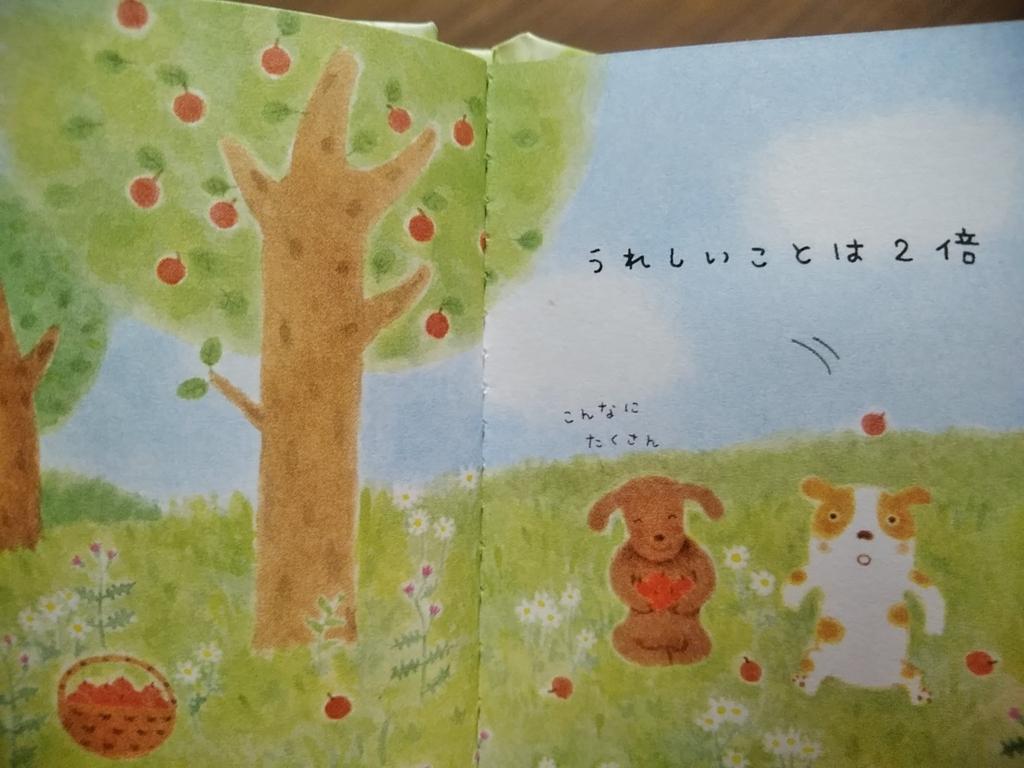 f:id:nicosugi:20170426172659j:plain