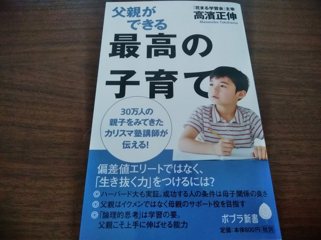 f:id:nicosugi:20170906131342j:plain
