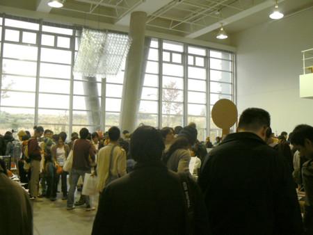 makeのイベント - nicotakuya