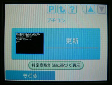 f:id:nicotakuya:20110617010825j:image