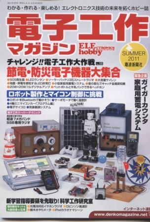 f:id:nicotakuya:20110619003559j:image