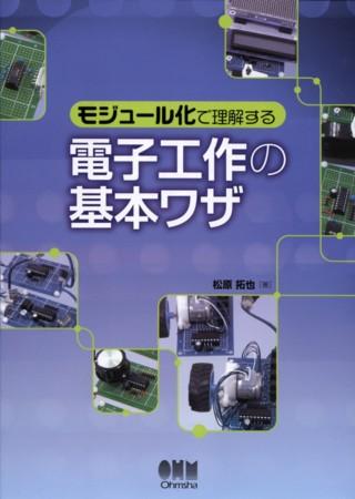 f:id:nicotakuya:20110702170635j:image