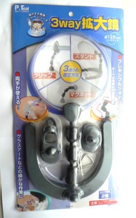 f:id:nicotakuya:20110729024139j:image