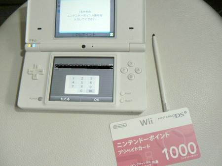 f:id:nicotakuya:20110731013105j:image
