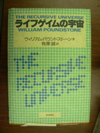 f:id:nicotakuya:20110822121850j:image