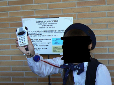 f:id:nicotakuya:20110905124705j:image
