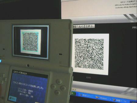f:id:nicotakuya:20120314130709j:image