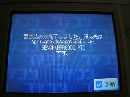 f:id:nicotakuya:20120314130714j:image